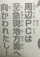 『刃牙道(バキどう)』第34話感想3