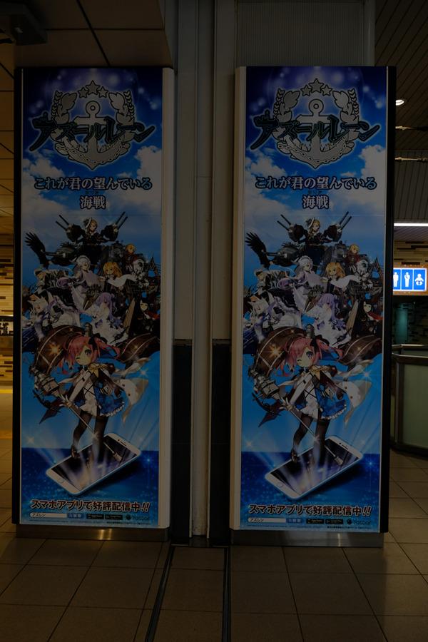 アズールレーン新宿・渋谷の大規模広告-103
