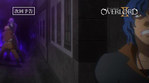 『オーバーロードⅡ』第8話感想(ネタバレあり)_010419
