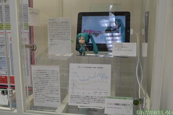 『初音ミク実体化への情熱展』フォトレポート(90枚以上)_0460