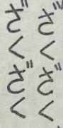 『刃牙道(バキどう)』第86話感想ッッ(ネタバレあり)2