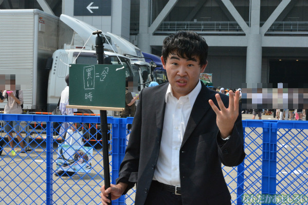『コミケ84』男性、面白コスプレイヤーさんまとめ_0068