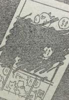 「はじめの一歩」1076話感想2