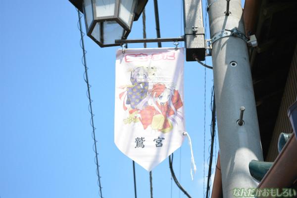 『鷲宮 土師祭2013』全記事&会場全体の様子まとめ_0459