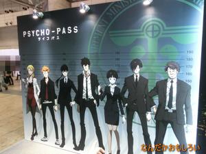 AnimeContentsExpo2013-1177