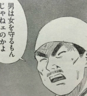 『彼岸島 48日後…』第26話感想3