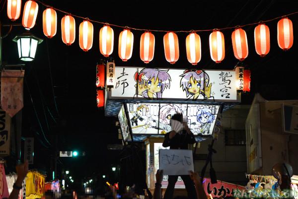 『鷲宮 土師祭2013』らき☆すた神輿_0750