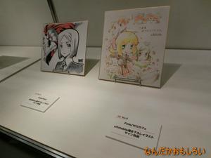 AnimeContentsExpo2013-1209