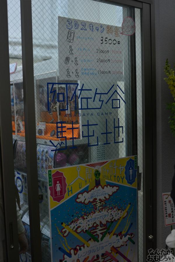 『阿佐ヶ谷アニメストリート』フォトレポート_0031