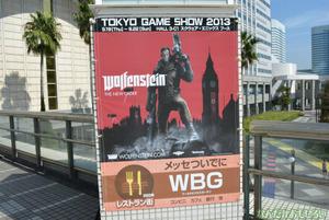 『東京ゲームショウ2013(TGS2013)』全記事&会場の様子_0004