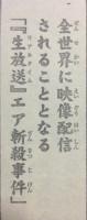 『刃牙道』第136話感想ッ(ネタバレあり)4