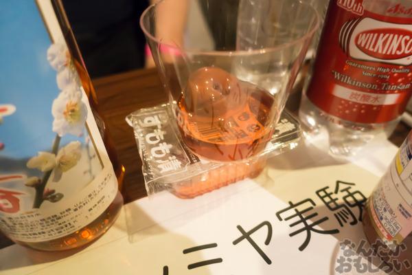 酒っと 二軒目 写真画像_01623