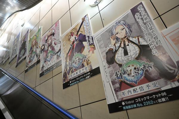 コミケ96東京ビッグサイト事前調査055