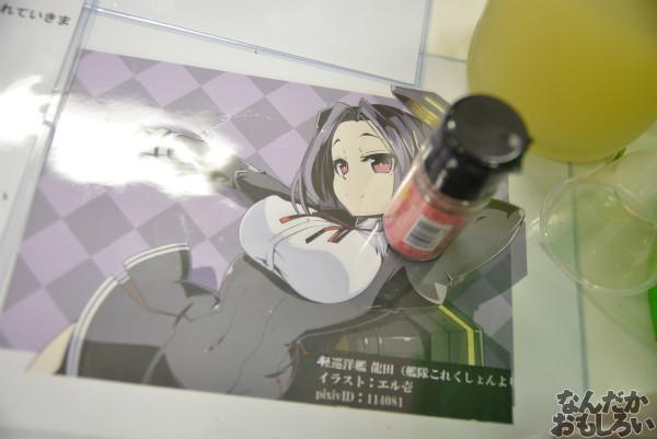 『グルコミ4』参加サークル紹介その3_0331