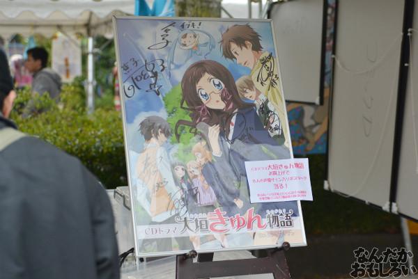 『全国萌えキャラキャラフェスティバル2014』フォトレポート_0274