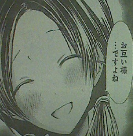 源君物語 第93話感想 !?!?
