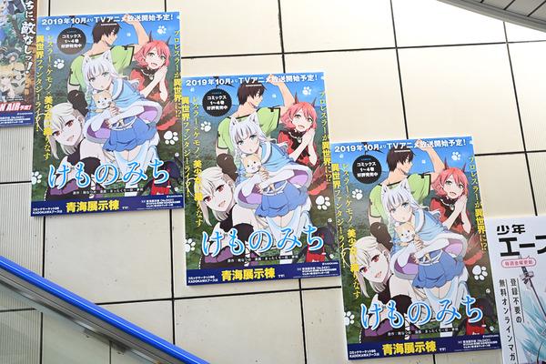 コミケ96東京ビッグサイト事前調査041