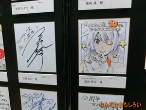 AnimeContentsExpo2013-1094