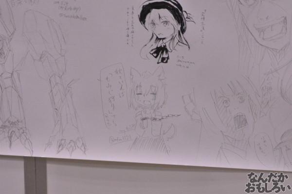 『博麗神社秋季例大祭』様々な「東方Project」キャラが描かれたラクガキコーナーを紹介_1253