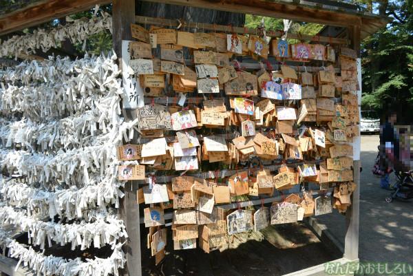 『鷲宮 土師祭2013』鷲宮神社の痛絵馬はこんな感じ!