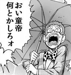 『リメイク版ワンパンマン』第141話(ネタバレあり)_234205