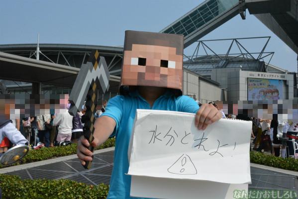 『コミケ84』2日目コスプレまとめ 男性、おもしろコスプレイヤーさん_0139