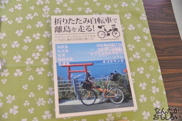 第三回やっちゃばフェス 自転車_7711