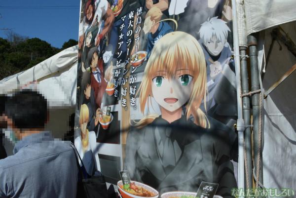 『マチアソビ vol.11』「Fate/Zero」が徳島ラーメン東大とコラボ!_0515