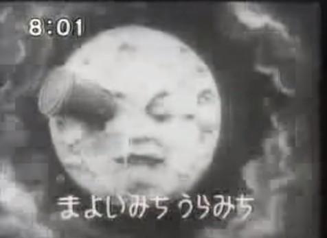 『レトルトパウチ!』第2話感想 超超超超いい感じ、まさに恋愛○○○レーション21