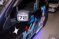 秋葉原UDX駐車場のアイドルマスター・デレマス痛車オフ会の写真画像_6526