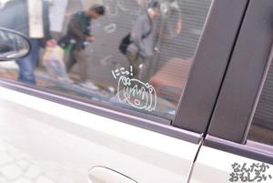 第2回富士山コスプレ世界大会 痛車 写真 画像_9109