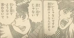 『はじめの一歩』第1213話感想(ネタバレあり)_172915