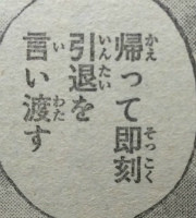『はじめの一歩』1155話感想(ネタバレあり)4