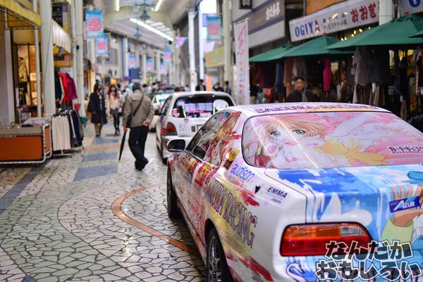 『第4回富士山コスプレ世界大会』今年も熱く盛り上がる、静岡で人気の密着型コスプレイベント その様子をお届け_2218