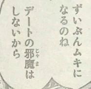 『はじめの一歩』第1212話感想(ネタバレあり)1823