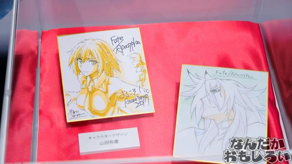 『Fate/Grand Order』アニメジャパンのFGOブースやFGO関連情報2398