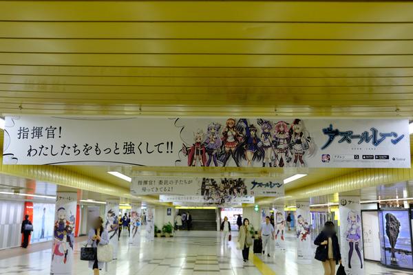 アズールレーン新宿・渋谷の大規模広告-82