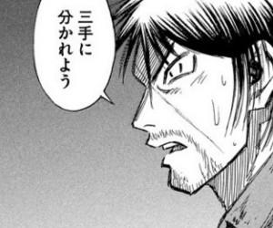 『彼岸島 48日後…』第141話(ネタバレあり)1