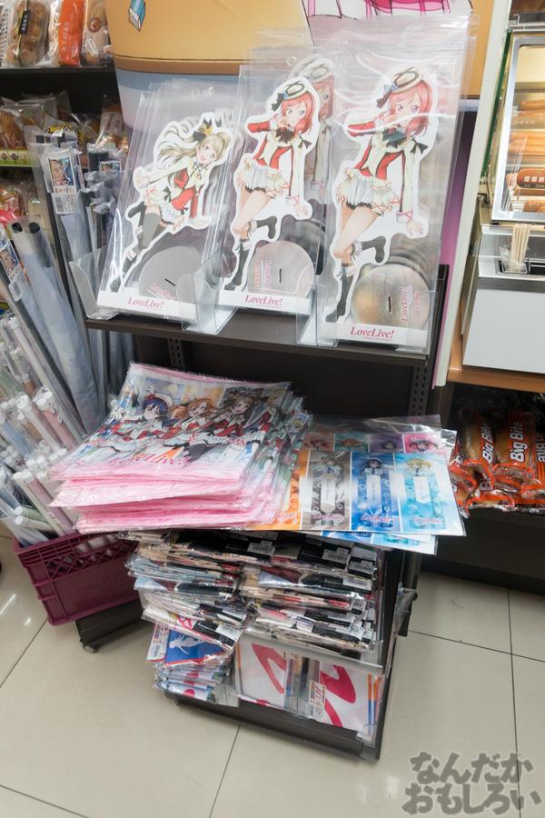 ラブライブ!×セブンイレブン 台湾のコラボ店舗の写真画像01112