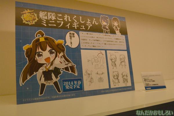 艦これカフェ「甘味処間宮」フォトレポート_0574