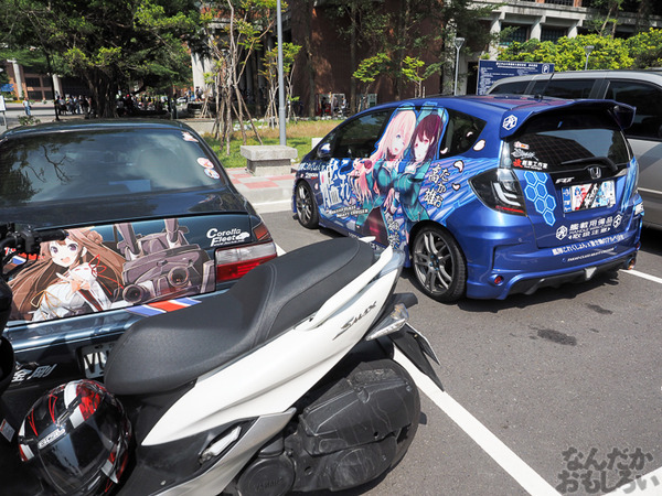 『砲雷撃戦!よーい! 高雄』台湾の艦これ痛車&痛単車集結!話題となった高雄&愛宕の痛トラック、バイクに乗ったほっぽちゃんレイヤーも0242