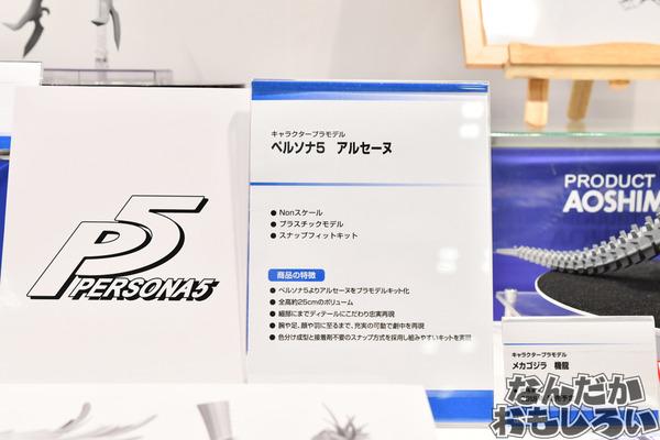 「Fate/EXTELLA」水着サーヴァントフィギュア_2517