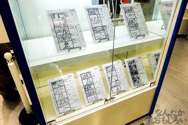 TVアニメ放送中「Charlotte」の貴重な原画を大量展示した展示会がアキバで開催!早速会場の様子をお届け_3572