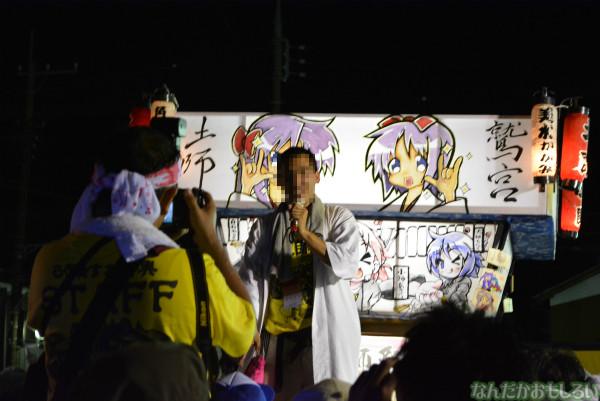 『鷲宮 土師祭2013』らき☆すた神輿_0928