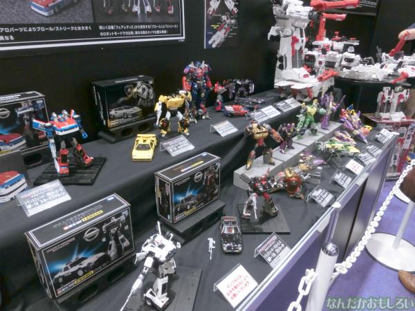 東京おもちゃショー2013 レポ・画像まとめ - 3328