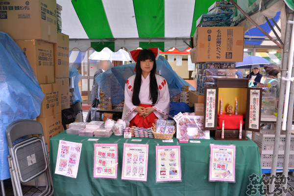 東京八王子の街でサブカルイベント開催!『8はちアソビ』フォトレポート_1338
