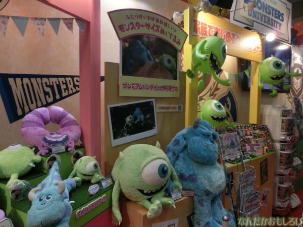 東京おもちゃショー2013 バンダイブース - 3235