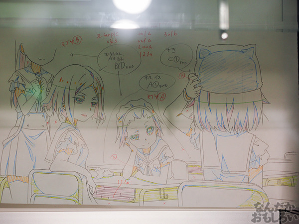 TVアニメ『がっこうぐらし!』展が秋葉原で開催 笑顔・絶望顔など貴重な生原画、缶詰、サイン入りシャベルなどたくさん展示!0053