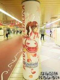 『デレステ』シンデレラガールズが新宿駅地下道をジャック!圧倒的豪華なデレステ広告をフォトレポート!0956