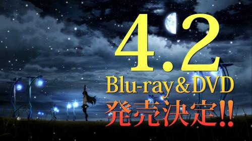 『魔法少女まどか☆マギカ』「[新編]叛逆の物語」Blu-ray&DVDは4月2日発売決定!